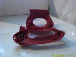 Used Red Max HB281 Leaf Blower Motor Cover with Handle 573956401